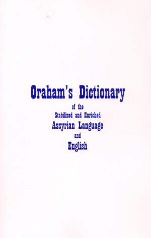 Oraham's Dictionary of the Stabilized and Enriched Assyrian Language and English by Dr. Alexander Joseph Oraham