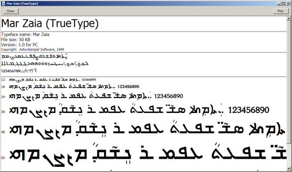 http://www.atour.com/fonts/MarZaia.TTF