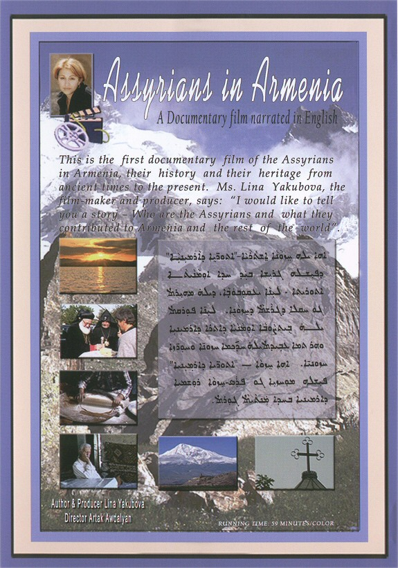 Assyrians in Armenia