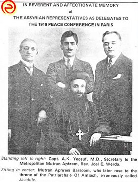 1919 Peace Conference