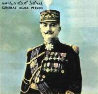 General Agha Petros - Commander of the Assyrian Forces