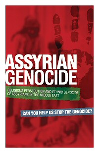 Assyrian Genocide: media posters