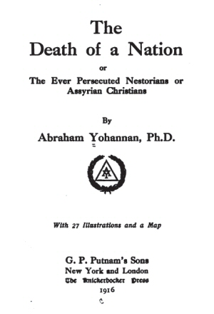 death of the nation