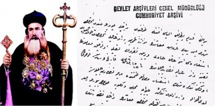 Syrian Orthodox Patriarch, Elias Shaker III