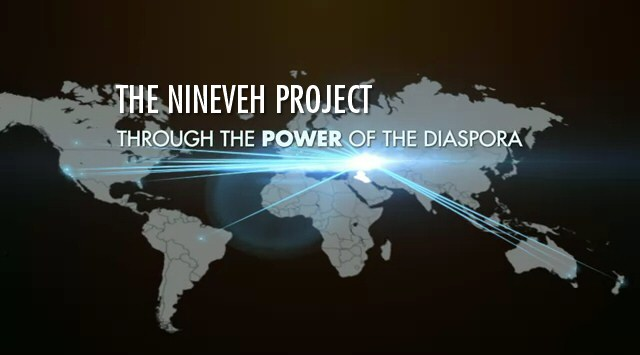 The Nineveh Project