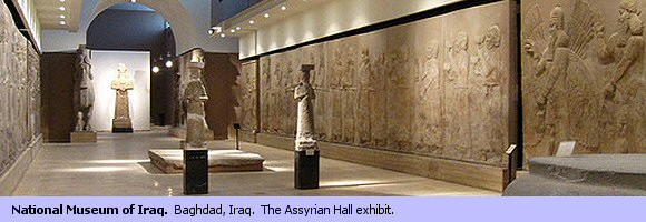 Virtual Museum of Iraq