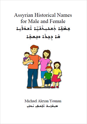 Assyrian Historical Names for Male and Female by Michael Alexan Younan