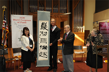 XXXI World Congress of Poets