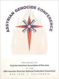 Assyrian Genocide Conference (2001: USA, California, San Jose)