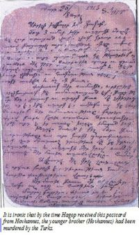 Postcard sent by Hovhannes Der Kasbarian to his older brother, Hagop, in America, March 25/8 April 1915.
