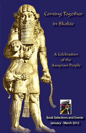 2012: USA, Chicago, Illinois: Coming Together in Skokie: A Celebration of the Assyrian People