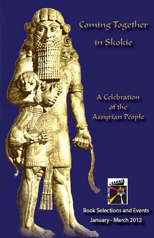 Assyrian Culture Rings...
