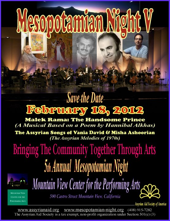 USA: California: Mesopotamian Night V, 2012