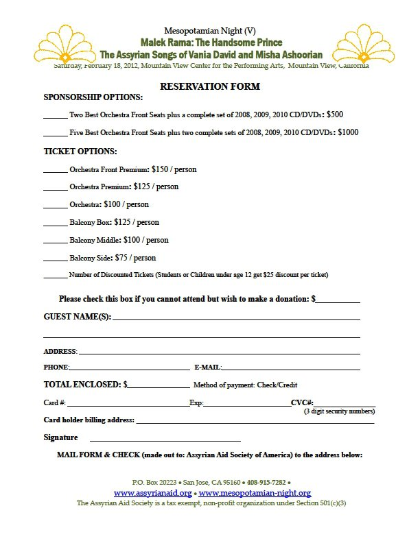 USA: California: Mesopotamian Night V, 2012 - reservation form