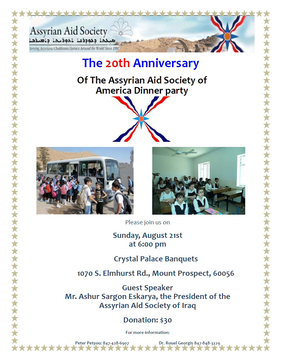 USA, Chicago: Assyrian Aid Society 20th Anniversary Dinner Party