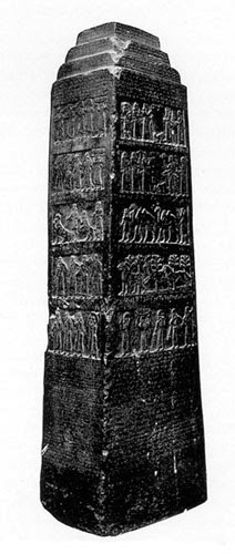 Black obelisk of Shalmaneser (British Museum)