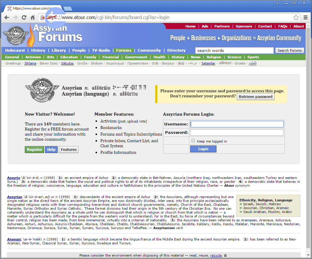 Click on the Google Chrome lock icon to view the security of the current Assyrian Forums login page.