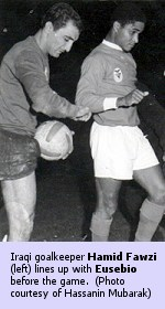 Hamid Fawzi (left) and Eusebio before the game.