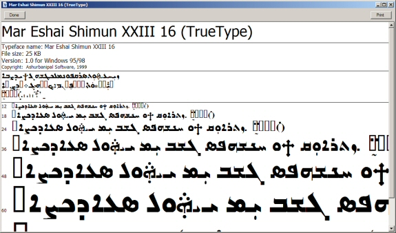Aramaic Fonts