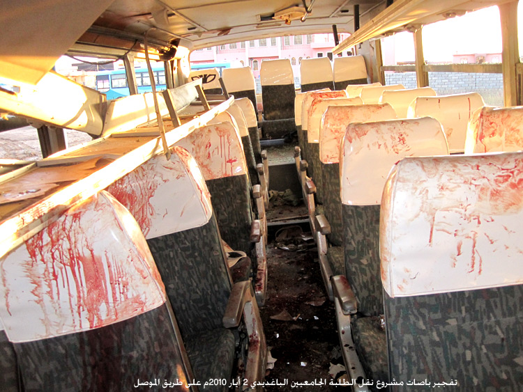 Two Assyrians killed in Iraq Bus Bombing, May 2, 2010.