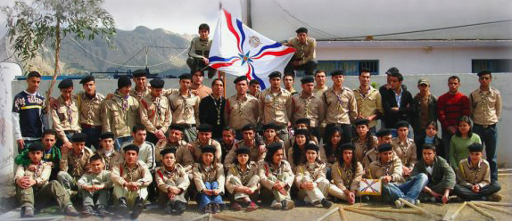 Assyrian Eagle Scouts