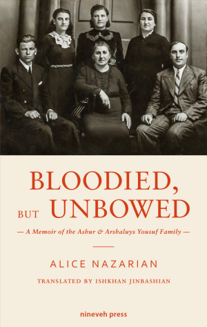 Bloodied, But Unbowed - A Memoir of the Ashur & Arshaluys Yousuf Family