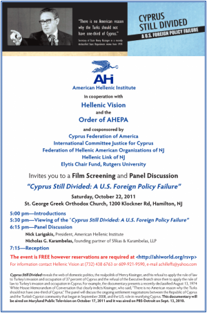 Cyprus Still Divided: A U.S. Foreign Policy Failure (Film Screening and Panel Discussion)