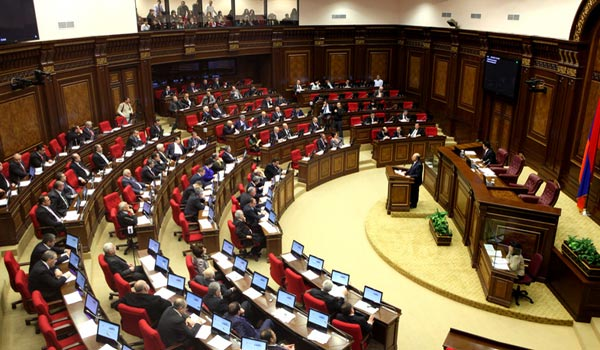 Image result for Armenian parliament