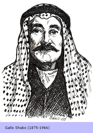 Gallo Shabo: Assyrian freedom fighter in northwestern Assyria, 1915.