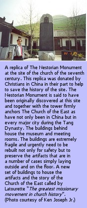 Amazing Discovery in China Changes Christian History in Asia