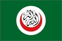 Organization of Islamic Conference